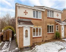 2 bedroom semi-detached house  for sale Adambrae