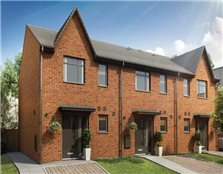2 bedroom mews house  for sale Audenshaw